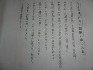 Cimg5788